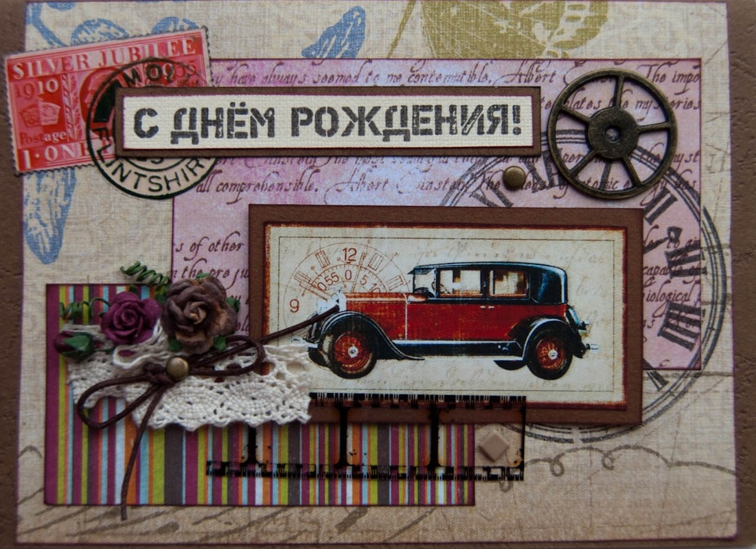 Поздравления на свадьбу на татарском своими брату